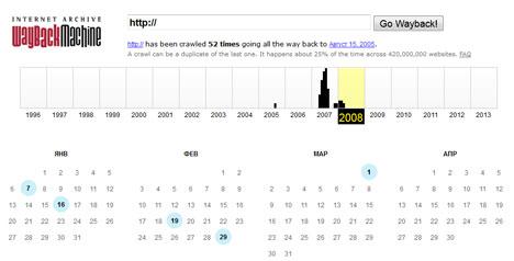 восстановление сайта из веб-архива