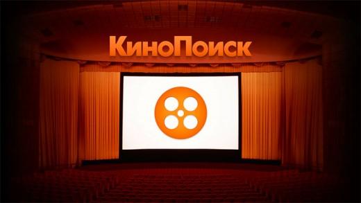 kinopoisk-yandex